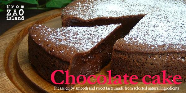 チョコレートケーキコーナー